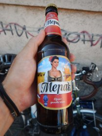 Afternoon beer in short ride after Belgrade, 17 Aug