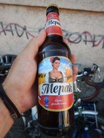 Afternoon beer in short ride after Belgrade, 17 Aug