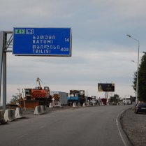 Hop, skip and a jump to Tbilisi, 5 Oct 14
