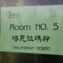 Kashgar hostel - heading for the desert again, 31 Dec 14