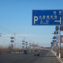 The direction to Lhasa
