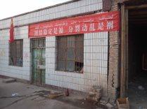 """Unity and stability bring prosperity, separatism and chaos bring calamity"", Qilang, 7 Jan 15"