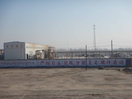 "Factory wall propaganda - ""Vigorously oppose the destructive movement of ethnic separatism"", 8 Jan 15"