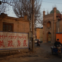 More propaganda in the Uighur district
