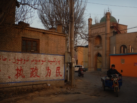 More propaganda in the Uighur district