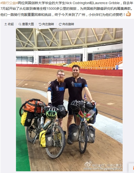 20150324 Weibo - Nick and Laurence in Guangzhou