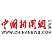 China News logo