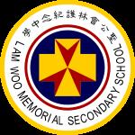 Lam Woo School logo