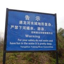 Fun police in Yangshuo, 12 March 15