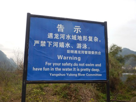 Fun police in Yangshuo