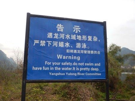 Fun police in Yangshuo